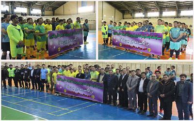 برگزاري مسابقات فوتسال شركت توزيع نيروي برق استان چهارمحال وبختياري گراميداشت دهه مبارك فجر